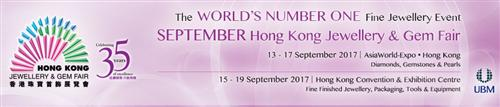 Hong Kong Jewelery & Gem Fair 15 - 19 September 2016